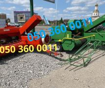 Baler Sipma 224/1 at a great price