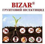 Bizar insecticide against soil pests