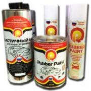 Car painting (Liquid rubber, Raptor, Titan), body re