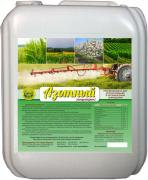 "Fertilizer ""a Good man"" nitrogen concentrate"