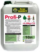Fertilizer integrated Profi-N,Profi K,Profi-P liquid