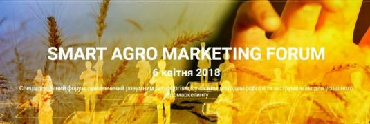 Marketing for agrav, forum Smart Agro Marketing Forum