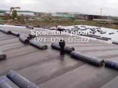 Roofing and roofing work of all types in Komsomolsk
