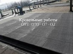 Roofing and roofing work of all types in Sumy