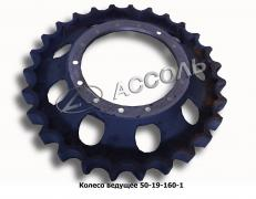 Spare parts for bulldozer (tractor) Т130, Т170, B10M, ДТ75 Kiev