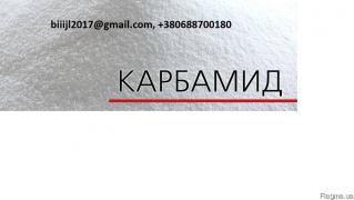 Urea, MAP, NPK Ukraine, CIF, FOB, DAP
