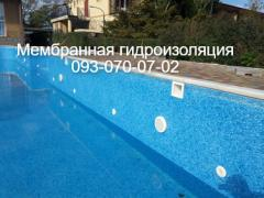 Waterproofing of pools and reservoirs in Nikolaev